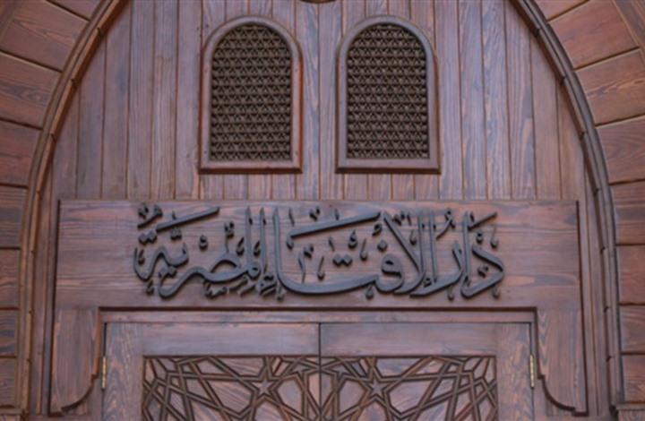 Darul Ifta: Benarkah Orang Murtad Harus Dihukum Mati?