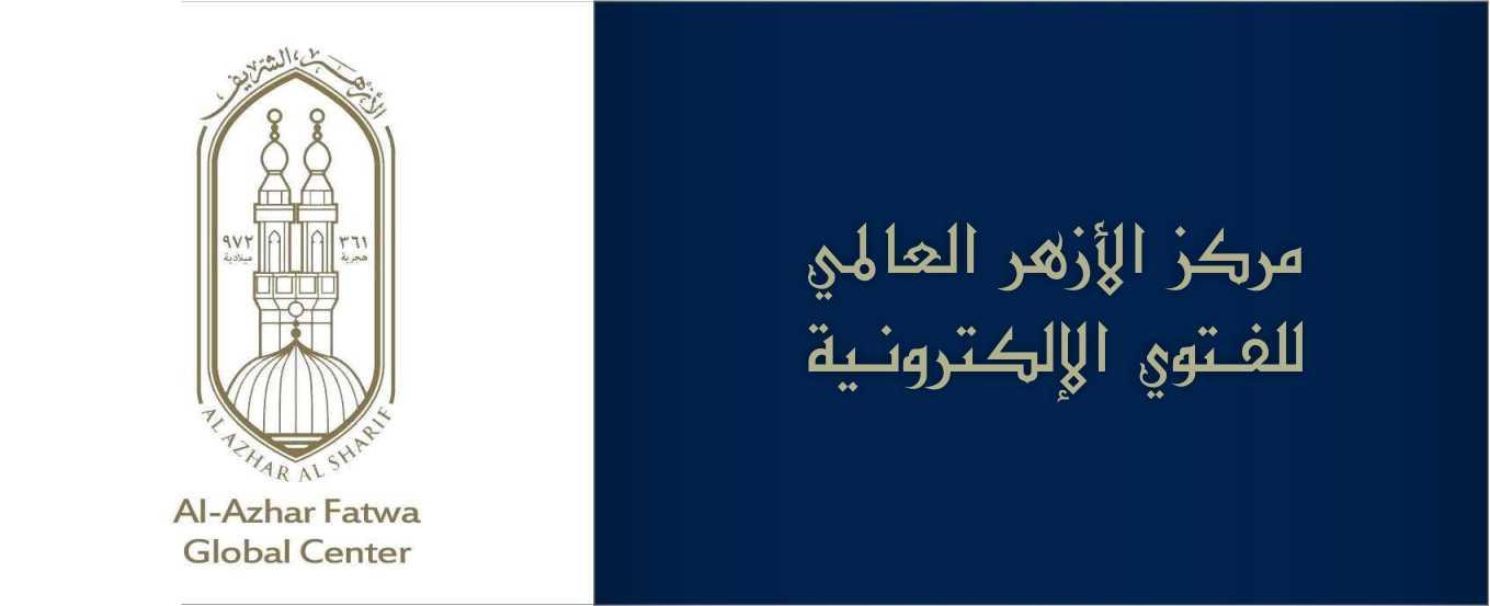 Fatwa Al-Azhar: Zakat Fitrah Boleh dengan Uang
