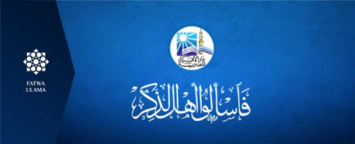 Darul Ifta: Hukum Baca Al-Quran Lewat Gawai saat Haid
