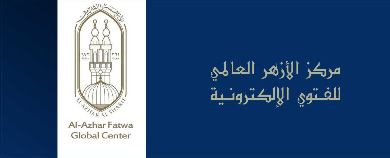 Fatwa Al-Azhar tentang Hukum Gaji Buta