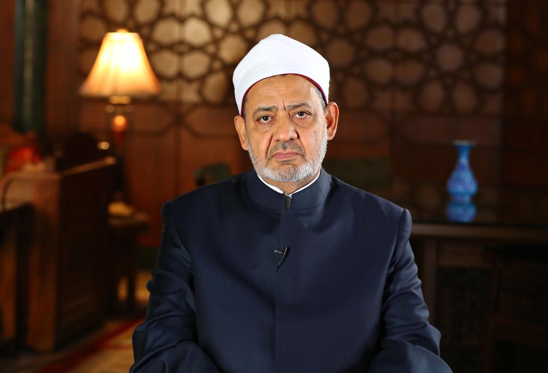 Nasehat Grand Syekh Al-Azhar untuk Para Pemuda Jomblo