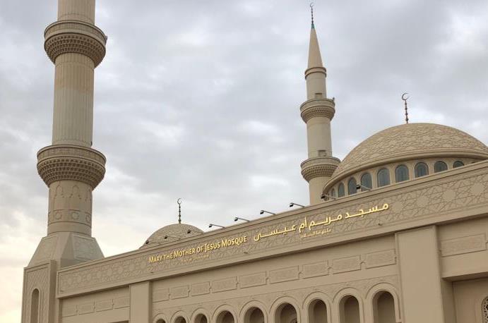Fatwa Al-Azhar Tentang Menamai Masjid dengan Nama Orang