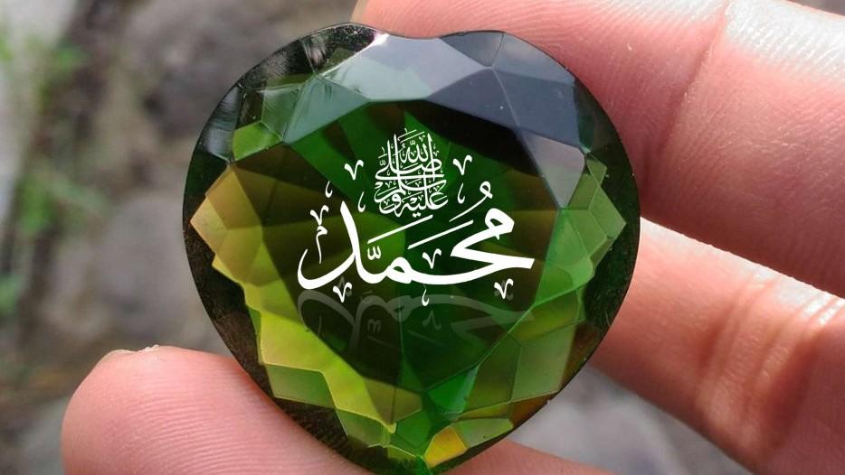 Gambaran Kemuliaan Akhlak Nabi Muhammad