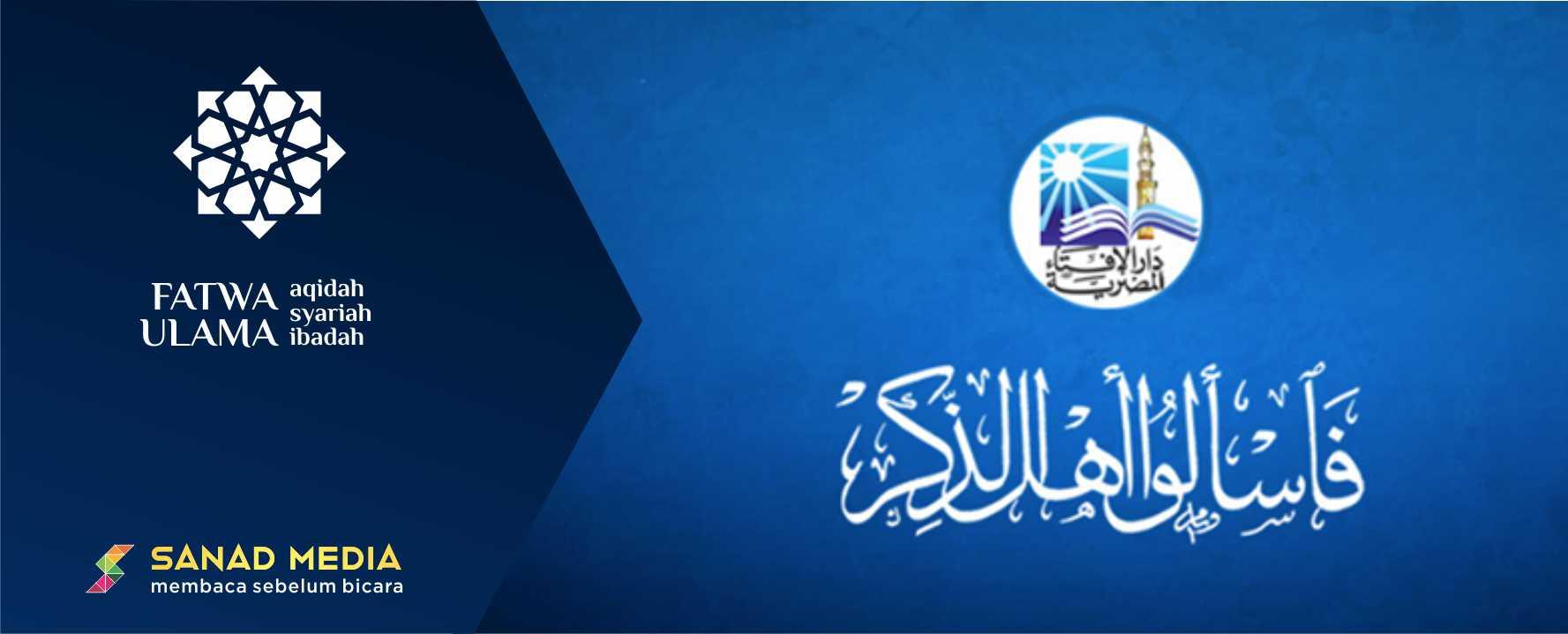 Darul Ifta Mesir Jelaskan Hukum Mencicil Nadzar