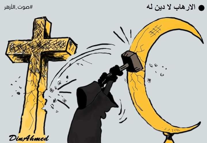 Simpati Syekh Al-Azhar untuk Korban Serangan ISIS di Vienna dan Kabul