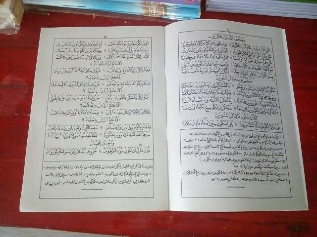 Tanwirul Qari', Nadhom Tajwid dan Integrasinya dengan Kearifan Lokal