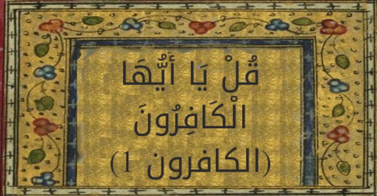 Keindahan Bahasa Al-Qur'an (1): Diksi Fi'il Mudhari' dan Isim Fa'il