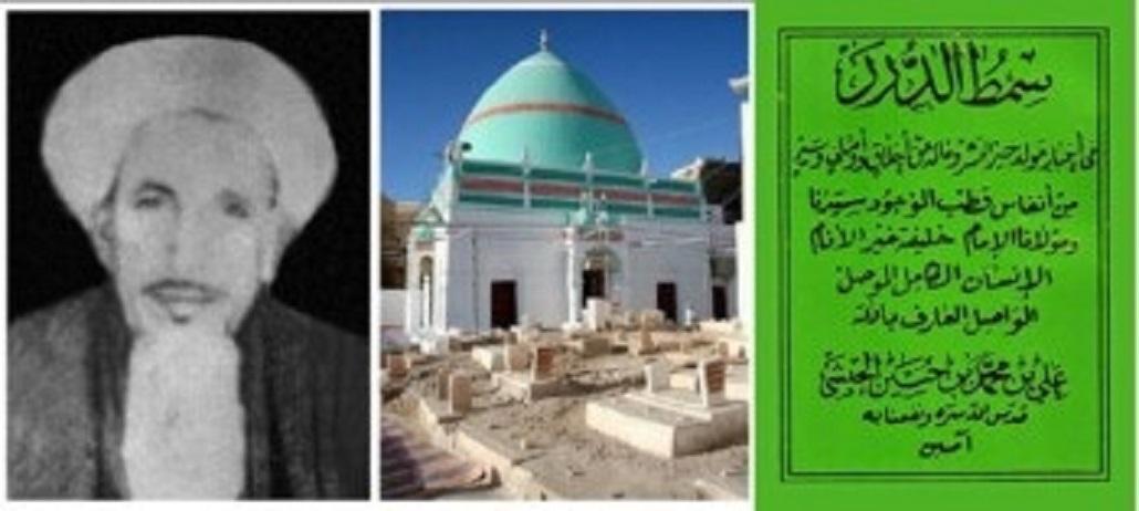 Kisah Habib Ali Al-Habsyi Pengarang Simtud Duror Mendapat Ridha Ibunya