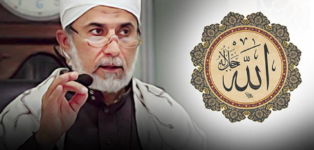 Kisah Mi'raj Nabi Muhammad