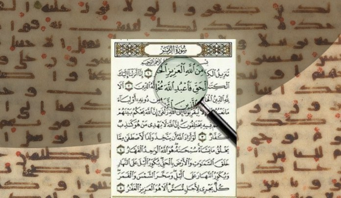 Kodifikasi Al-Quran dan Rasm Utsmani