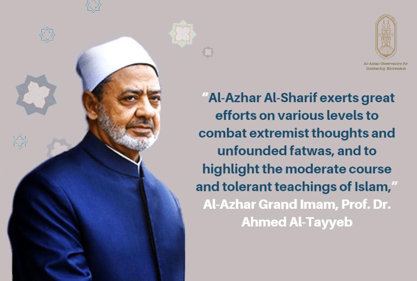AS Puji Al-Azhar Dalam Perangi Terorisme