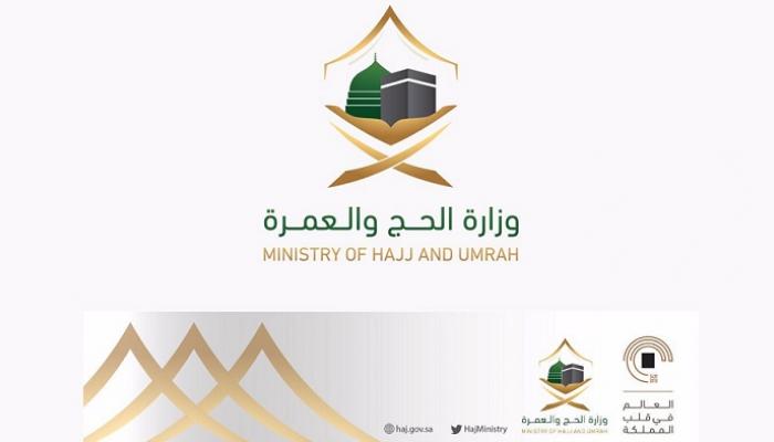 Haji 2020 Tetap Ada, Kerajaan Saudi Batasi 30 Persen